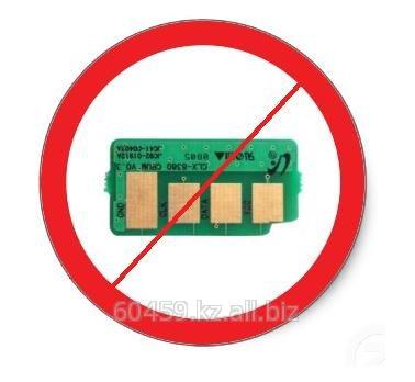 Заказать Прошивка принтеров и МФУ Samsung, Xerox любой версии