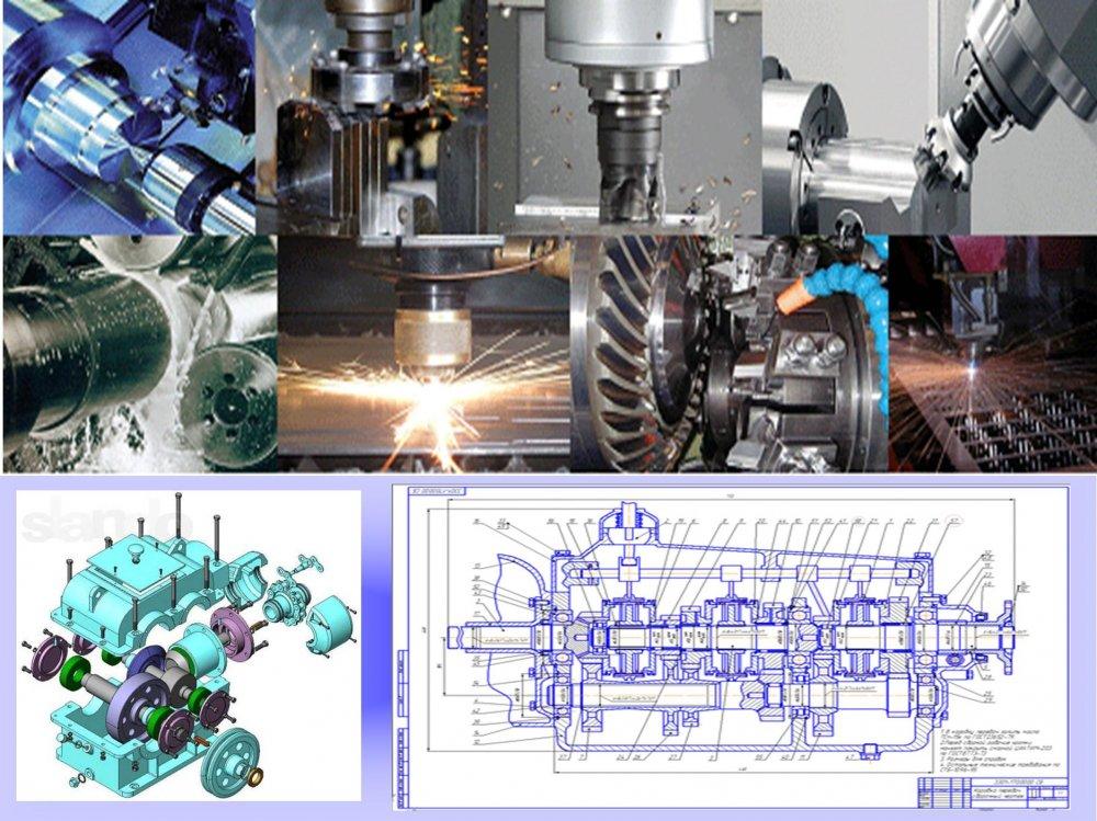 Заказать Изготовление и ремонт оборудования, машин и механизмов