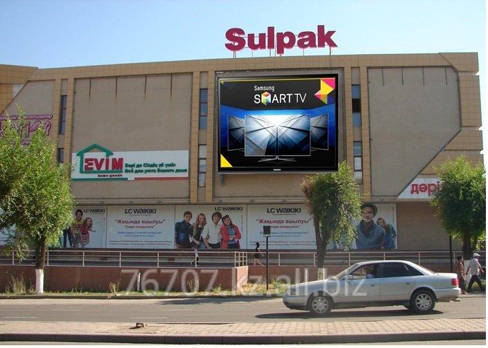 Заказать Размещение наружной рекламы билборд скроллер