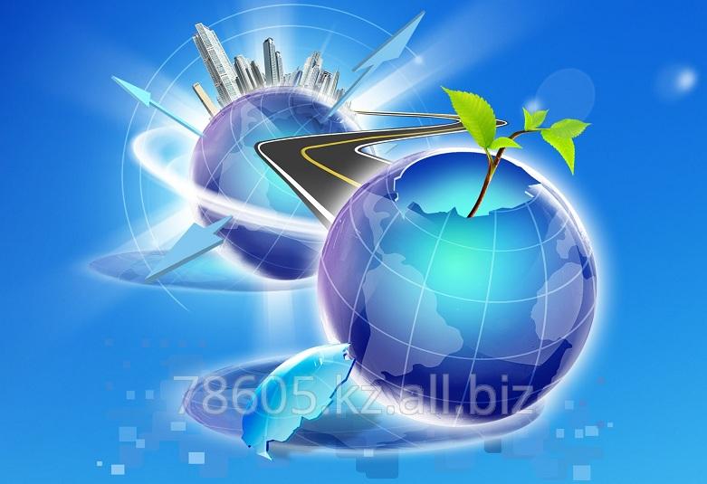Заказать Разработка энергетических паспортов зданий и сооружений