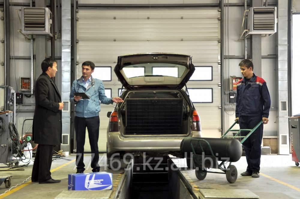Заказать Установка газобалонного оборудования на автомобили