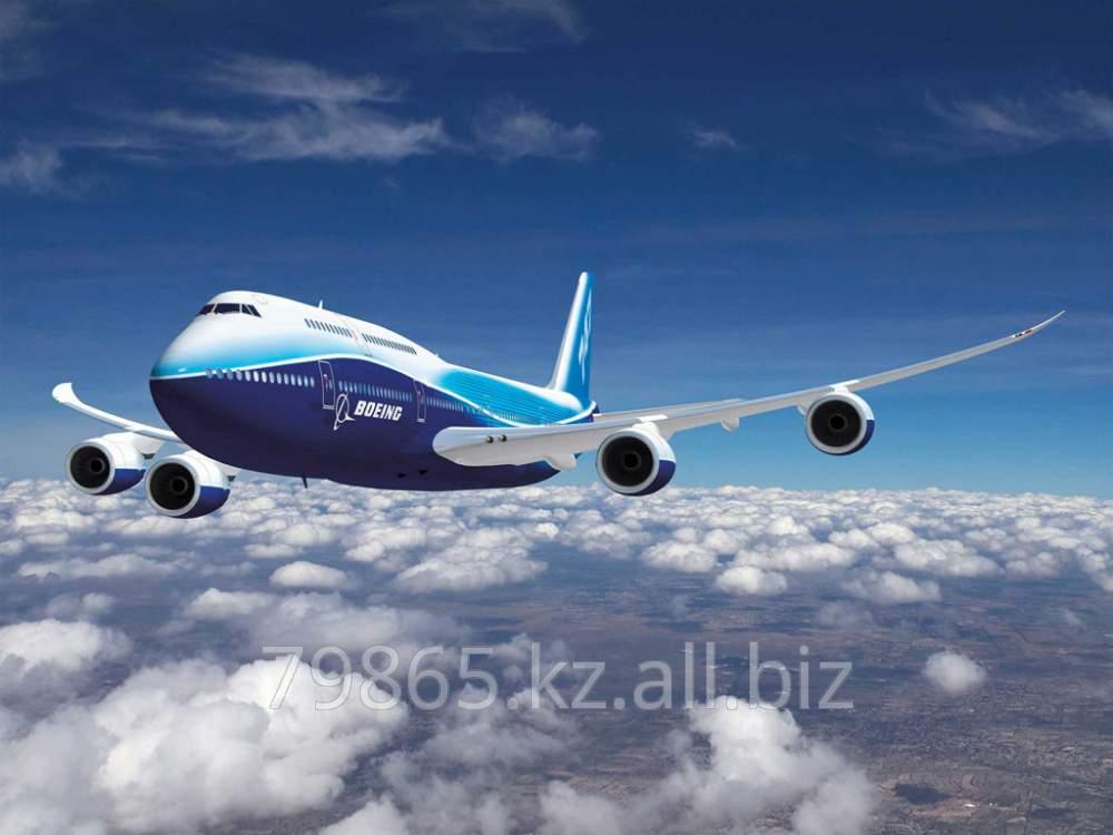 Заказать Продажа авиабилетов
