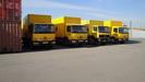 Заказать Услуги таможенных складов
