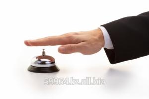 Заказать Услуги отелей