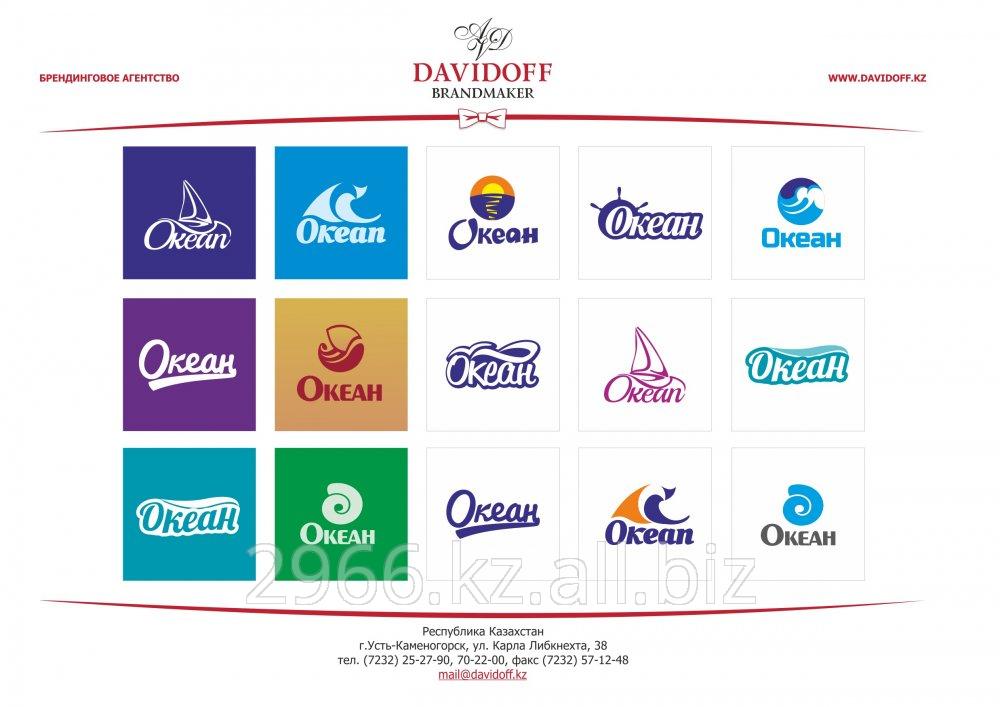 Заказать Разработка логотипа