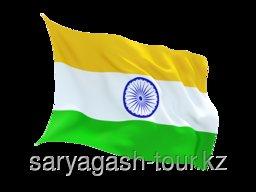 Заказать Виза в Индию