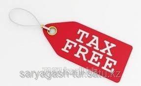 Памятка туристу Tax free