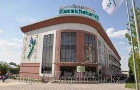 Санаторий Сарыагаш Казахстан KZ
