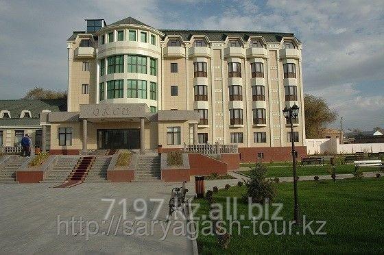 Санаторий Сарыагаш Окси