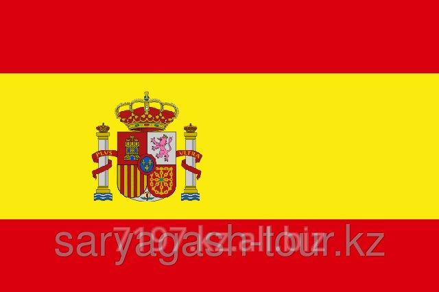Заказать Тур в Испанию