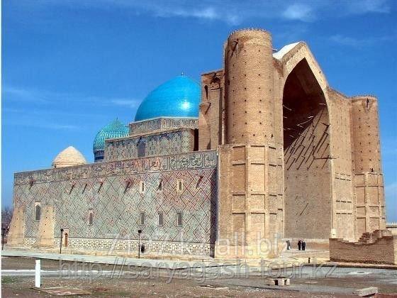 Тур в Туркестан