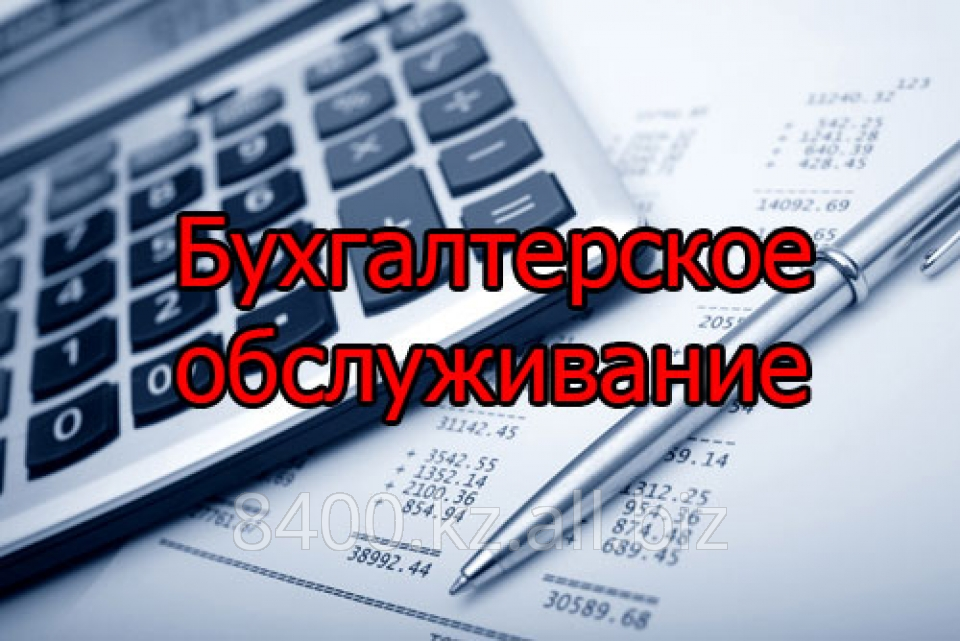 Order Preparation and delivery of tax and statistical reports
