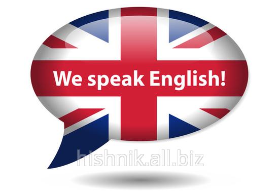 Order Author's English language courses