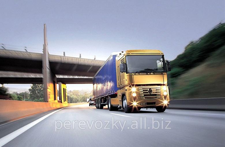 Заказать Грузоперевозки грузов международные