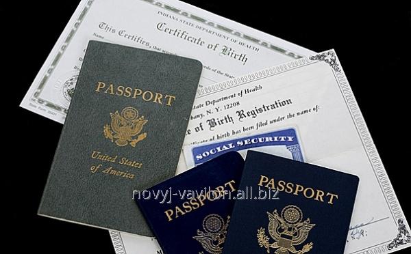 Заказать Перевод паспорта, справки, доверенности, свидетельства, печати на документе и др.