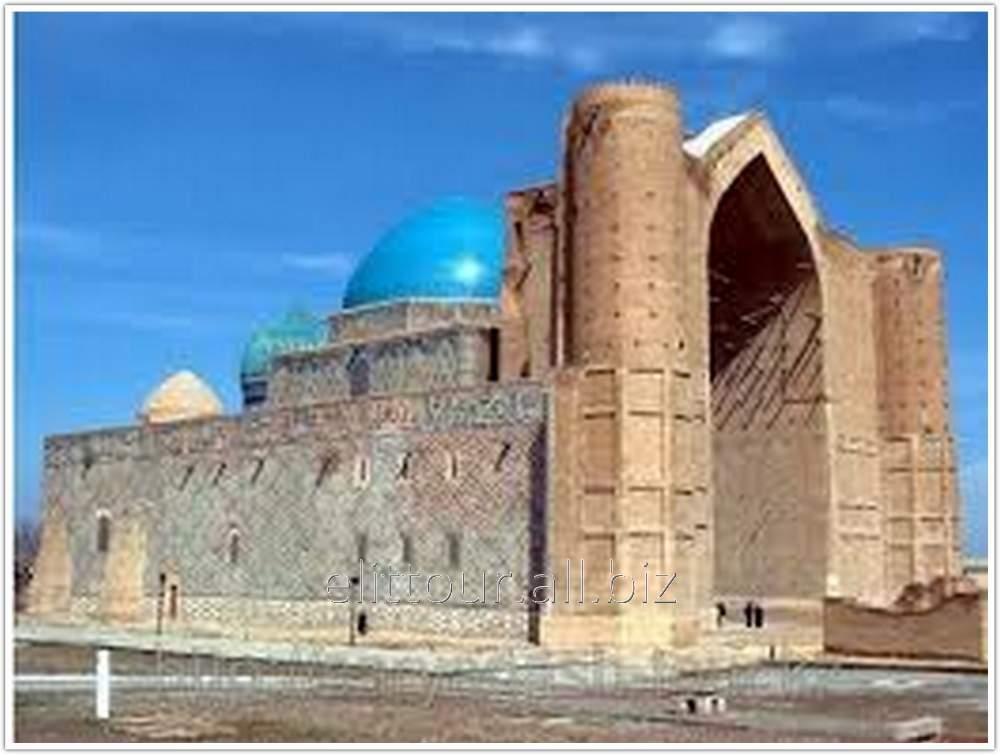 Заказать Тур в Туркестан