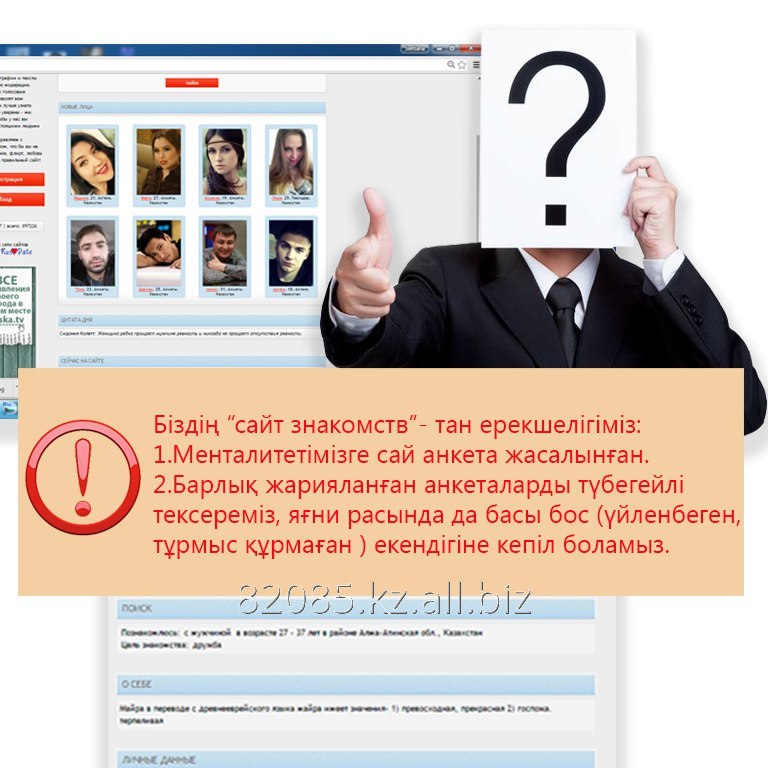 Список Международные Сайты Знакомств