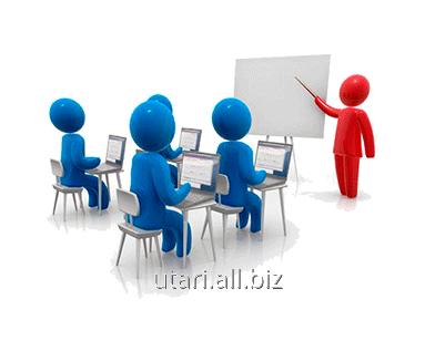 Заказать Организация курсов по повышению квалификации