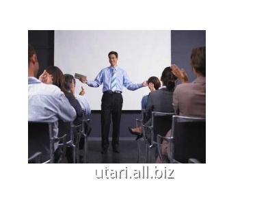 Заказать Проведение тематических семинаров