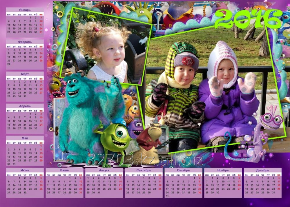 Заказать Календари