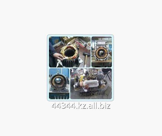 Заказать Перемотка электродвигателей серии А-2,АО=2,АИР,4А,4АК,АОЛ