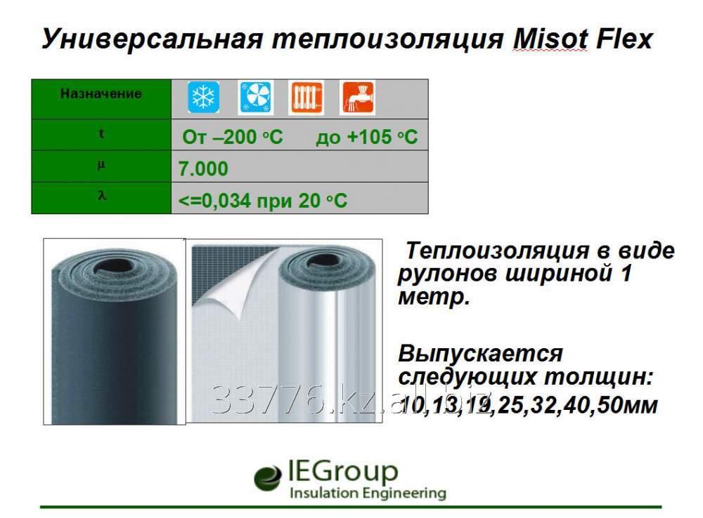 Заказать Универсальная теплоизоляция Misot Flex