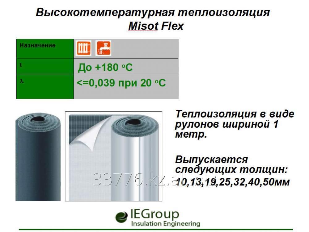 Заказать Высокотемпературная теплоизоляция Misot Flex