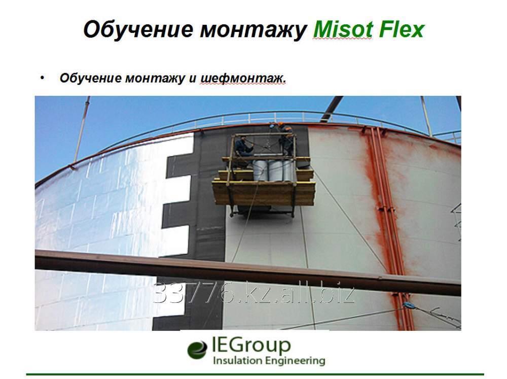 Заказать Обучение монтажу Misot Flex