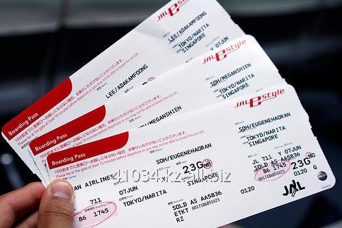 Алматы заказ авиабилетов купить авиабилеты из финляндии