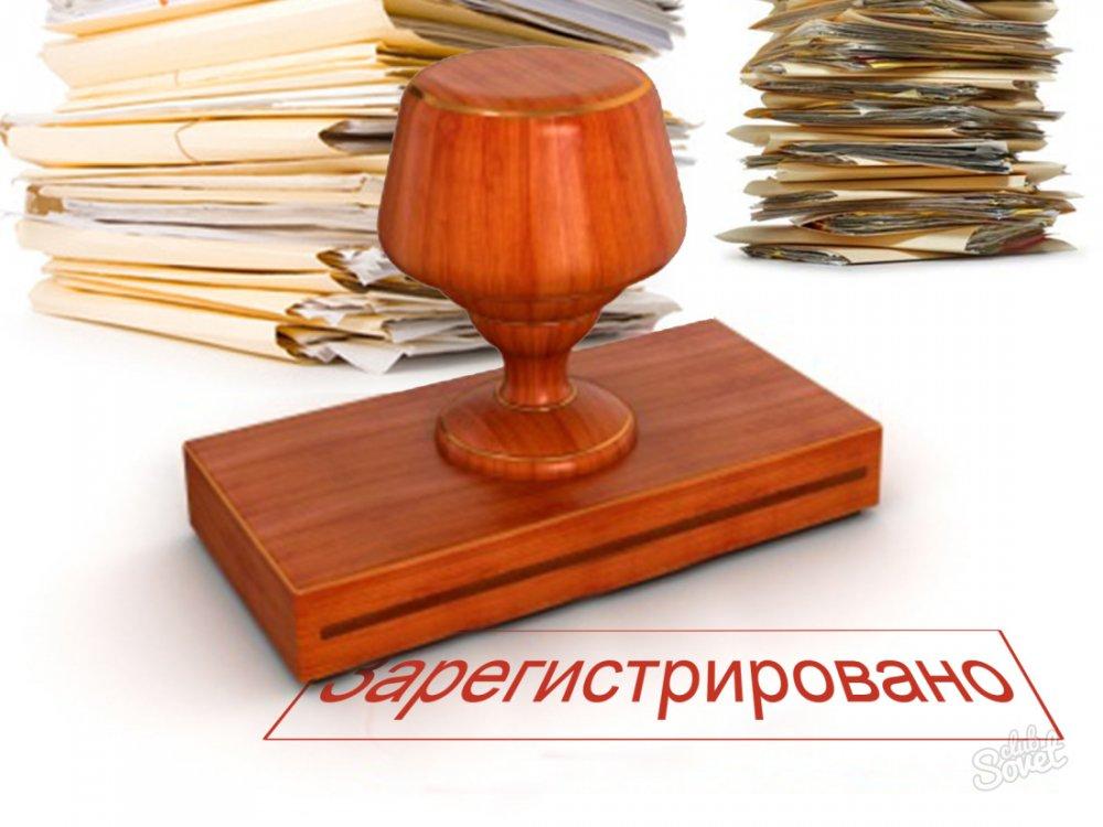 Регистрация логотипа, товарного занка