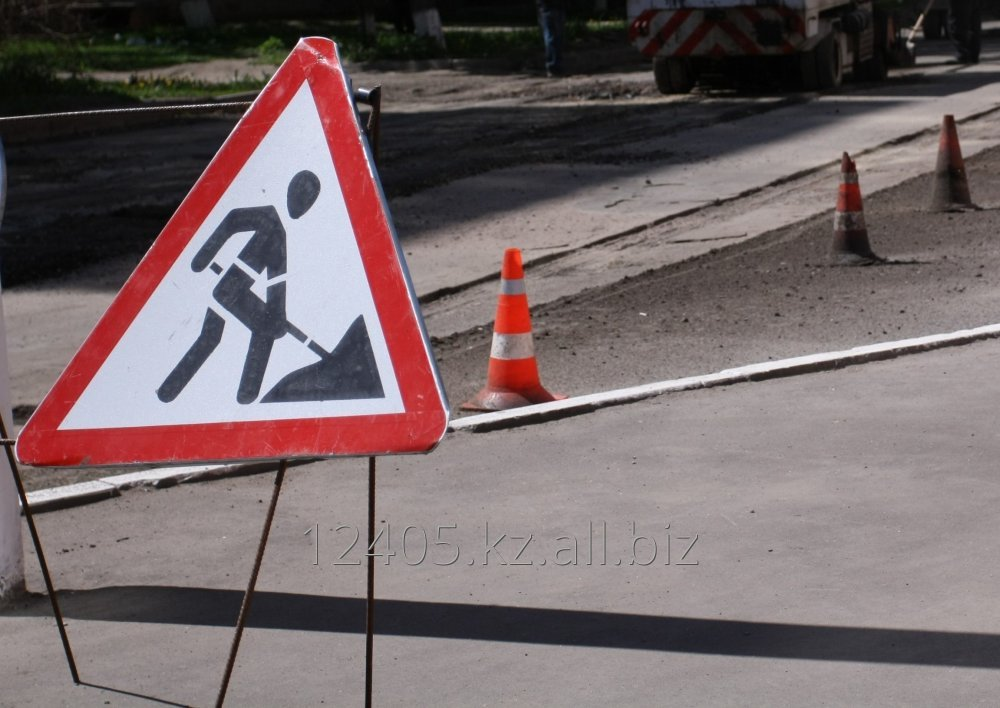 Заказать Строительство автомобильных и железных дорог, включающее капитальный ремонт и реконструкцию