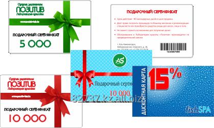 Заказать Изготовление дисконтных и подарочных карт