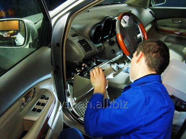 Course of the auto electrician