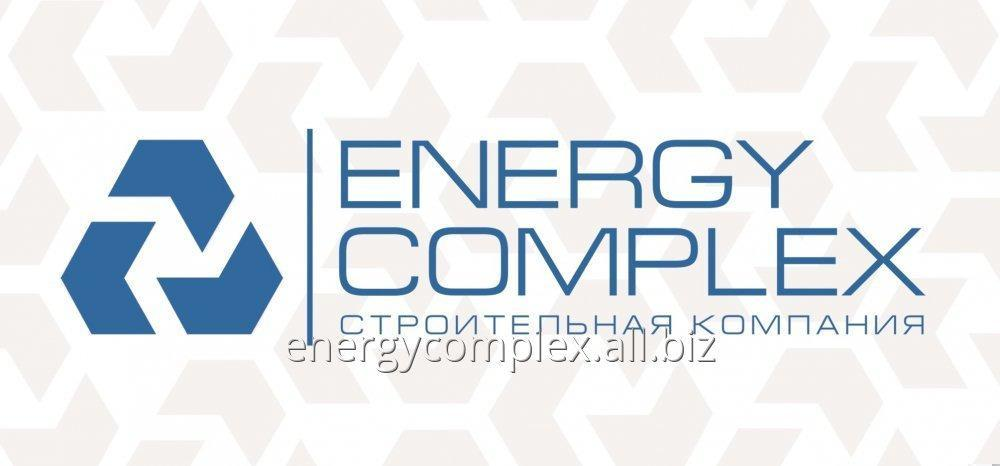 Order Heat supply and heating in Almaty