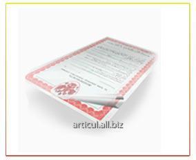 Услуга ламинация документов любого формата