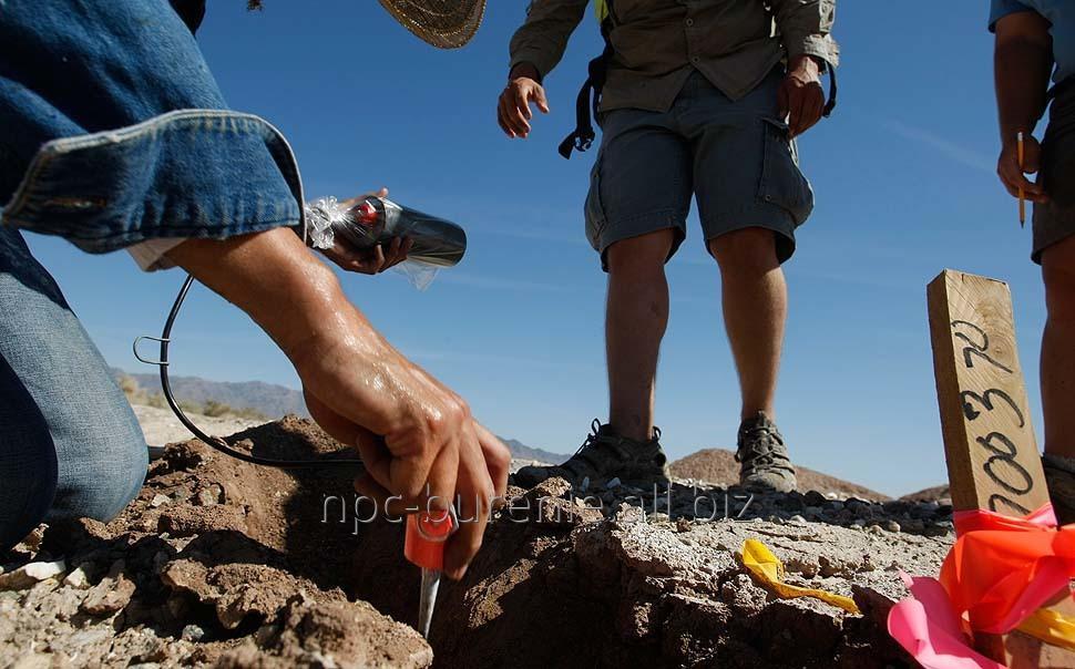 Заказать Геология от ТОО Научно-производственный центр Бурение