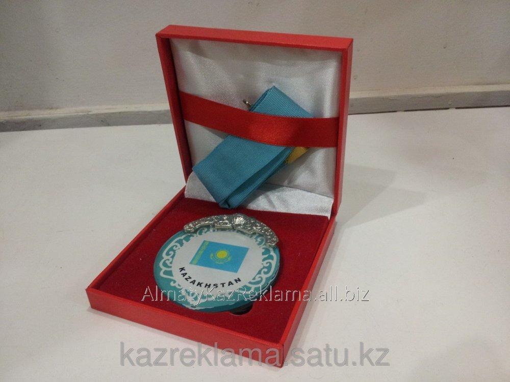 Medal10vsrkjpg
