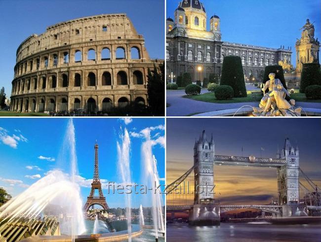 Тур по Европе