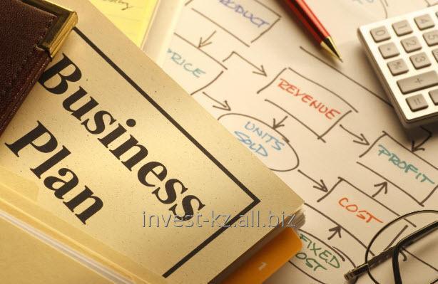 Заказать Подготовка бизнес-планов