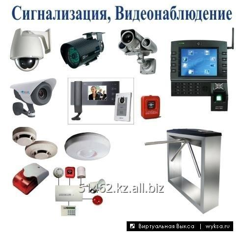 Order Design, delivery, installation (installation), guarantee, post warranty maintenance of security systems. Video surveillance, Okhanno-pozharnye of system.
