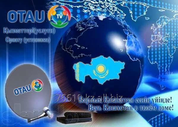 Заказать Установка спутникового телевидения НТВ плюс и Отау ТВ