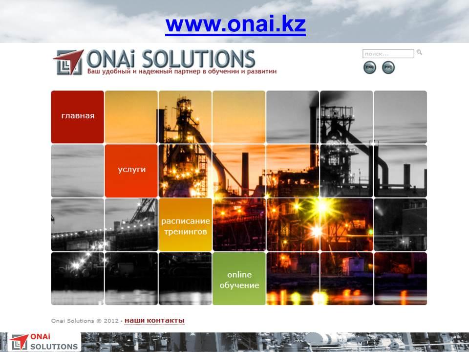 Заказать Проведение обучения и аттестация по вопросам промышленной безопасности.