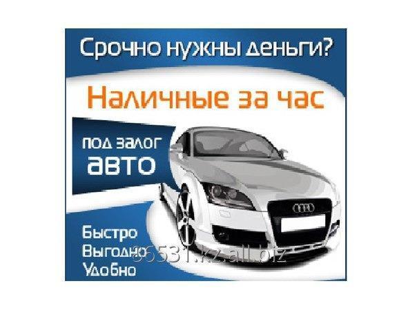 Автоломбард с правом управления договор кредита с залогом автомобиля как расторгнуть договор