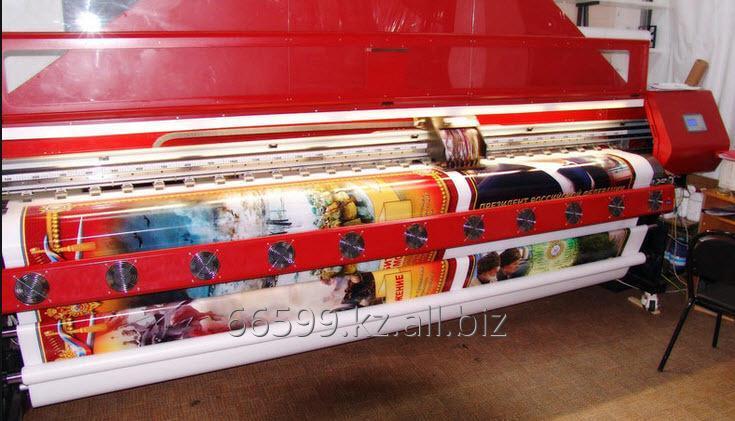 Заказать Печать широкоформатная на баннерной ткани, виниле