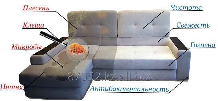 Заказать Чистка диванов
