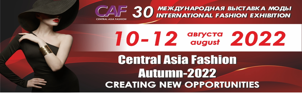 25-26 Международная выставка моды Central Asia Fashion Spring-2021