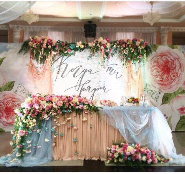 Заказать Услуги по декору свадебного зала
