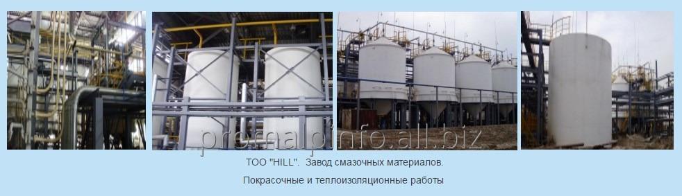 """Заказать ТОО """"HILL"""". Завод смазочных материалов. Покрасочные и теплоизоляционные работы"""