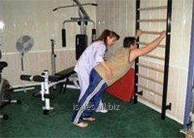 Заказать Лечебная физкультура