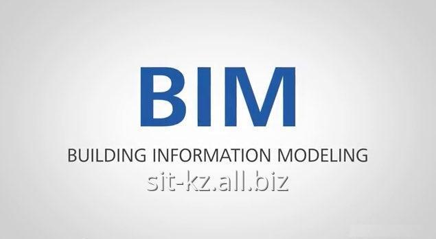 Перевод чертежей из 2D в BIM.